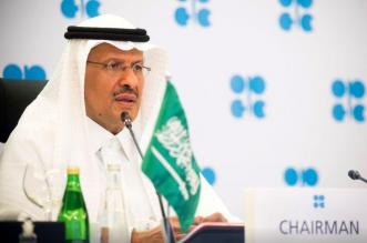 وزير الطاقة سوق النفط مستقر واتفاق أوبك+ يمكن تعديله (3)