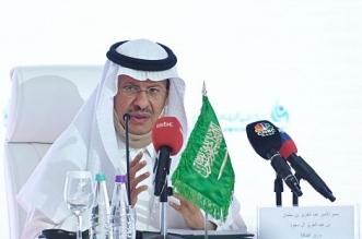 وزير الطاقة : سنستحدث أنماطاً جديدة لاستغلال البترول والغاز - المواطن