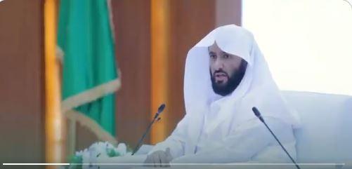فيديو.. وزير العدل للقضاة : لا اجتهاد في تطبيق النص النظامي والتقنية وسيلة لا غاية