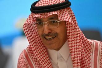 وزير المالية الجدعان