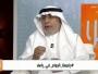 رئيس جامعة الإمام: حققنا مع المئات واستبعدنا من رصد ملاحظات على فكرهم