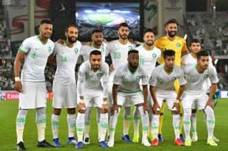 الأخضر السعودي