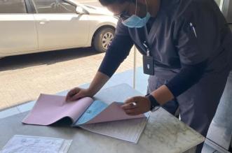 إتلاف ومصادرة 317 كجم أغذية فاسدة في خميس مشيط - المواطن