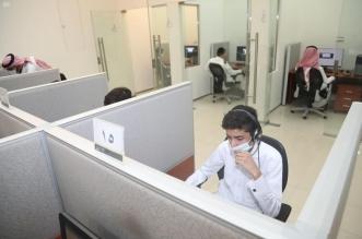 تقويم التعليم: 125 مقرًا للاختبارات المحوسبة في السعودية وحول العالم - المواطن