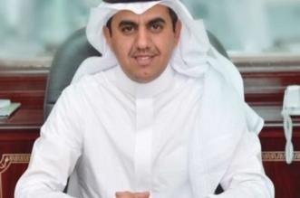 جامعة الملك خالدتعلن مواعيد التحويل الداخلي والخارجي والبكالوريوس التكميلي - المواطن