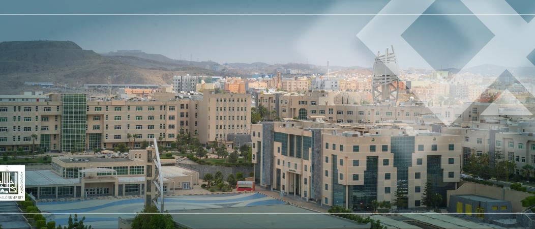 جامعة الملك خالد تستضيف21جامعة في ملتقى الأندية الطلابية