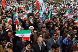 التظاهرات الإيرانية