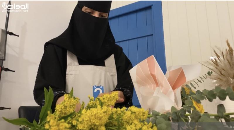 فيديو.. مواطنة تدير محل زهور في حفر الباطن: إقبال وتشجيع الأهالي أكبر حافز