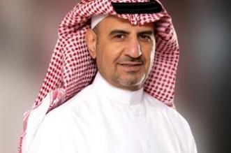 المديفر: رئاسة السعودية لقمة العشرين رسالة اطمئنان للاقتصاد العالمي - المواطن