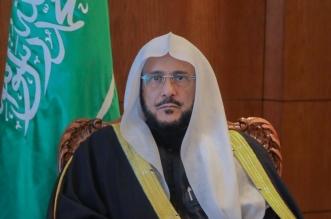 وزير الشؤون الإسلامية يطالب الأئمة والخطباء بقراءة بيان كبار العلماء في تجريم جماعة الإخوان - المواطن