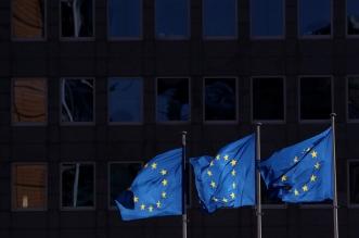 أول تعليق من الاتحاد الأوروبي على تهنئة ترامب بالفوز رغم استمرار الفرز - المواطن