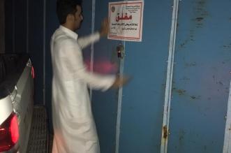 ضبط مستودع لتخزين المياه مخالف للاشتراطات الصحية بمحايل - المواطن