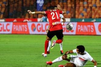 مباراة Zamalek vs al ahly