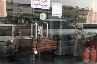 """بلدية الدرب تتجاوب مع """"المواطن"""" وتغلق مطعمًا يقدم وجبات ملوثة - المواطن"""