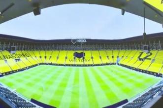 ملعب النصر الجديد