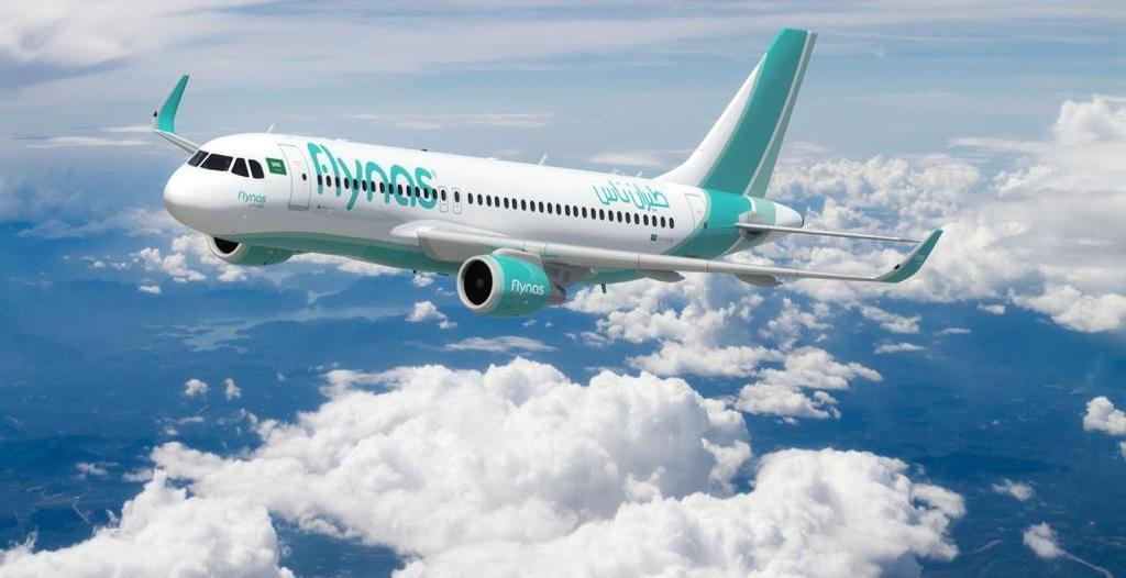 طيران ناس يحقق جائزة السفر العالمية كأفضل طيران اقتصادي لعام 2020