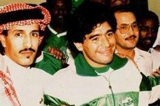 مارادونا في السعودية