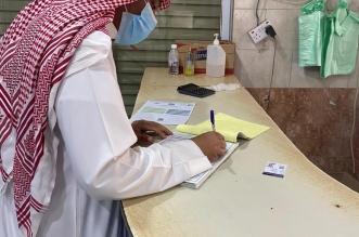 بلدية بارق ترصد مخالفات صحية ووقائية وتغلق مركزًا تجاريًّا - المواطن