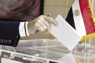 بدء المرحلة الثانية من انتخابات مجلس النواب بمصر - المواطن