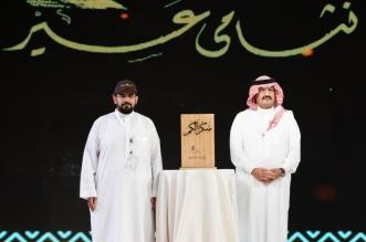 تركي بن طلال يكرم علي آل جلبان على جهوده في نشامى عسير - المواطن