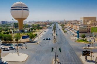 أمانة القصيم تطرح 21 فرصة استثمارية للفعاليات والأنشطة المؤقتة في بريدة - المواطن