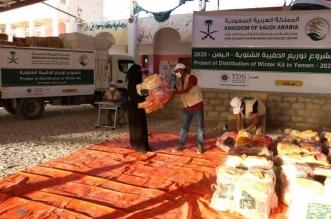 مركز الملك سلمان للإغاثة يوزع 1200 حقيبة شتوية للنازحين في مأرب - المواطن