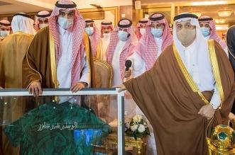 أمير الرياض يرعى نهائي كأس خادم الحرمين