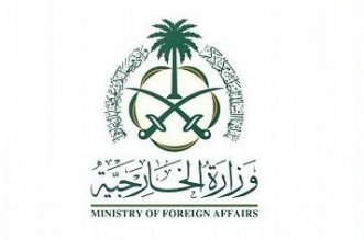 السعودية تدين بشدة قرار إسرائيل بإنشاء 800 وحدة استيطانية جديدة في الضفة الغربية - المواطن