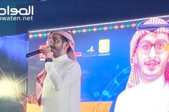 خالد حامد يُطرب الحضور بمهرجان ربيع السروات بالنماص - المواطن