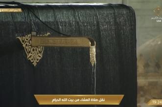 فيديو.. الحرم المكي تحت زخات المطر - المواطن
