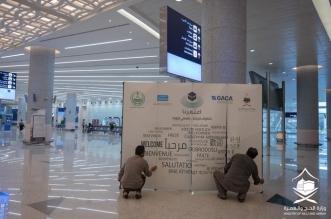 استعدادات مكثفة لاستقبال أفواج المعتمرين من خارج المملكة - المواطن
