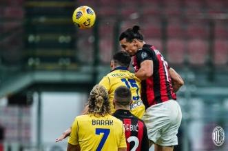 مباراة Milan vs Verona