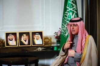 الجبير يستعرض جهود المملكة في مكافحة التطرف والإرهاب - المواطن