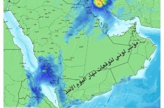 الحصيني يتوقع هطول أمطار خلال الـ24 ساعة المقبلة - المواطن