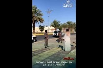 فيديو.. جهود شرطة تيماء في تطبيق الإجراءات الاحترازية - المواطن