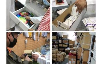 جولة تفتيشية على أسواق الاتصالات في الرياض بمشاركة أمن الدولة - المواطن