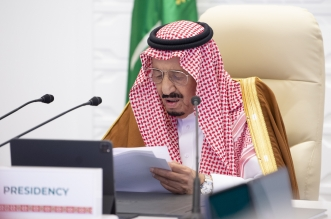 الملك سلمان قمة العشرين