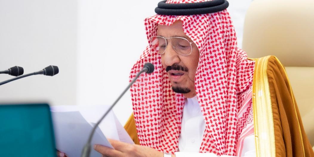 فيديو .. كلمة الملك سلمان تبث الاطمئنان والأمل لشعوب العالم