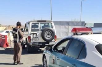 ضبط قائد مركبة متهور عرض حياته وحياة الآخرين للخطر بالطائف - المواطن