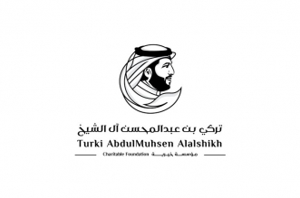 تركي آل الشيخ يعلن قرب إطلاق مؤسسة خيرية تحمل اسمه - المواطن