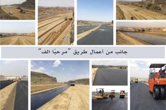 تركي بن طلال يستعرض مشروع طريق مرحبًا ألف - المواطن