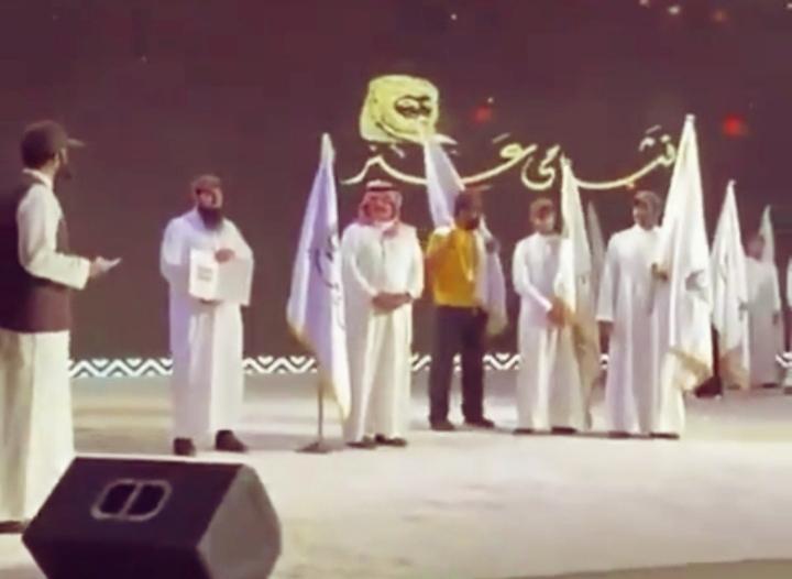 تنمية أحد رفيدة تحقق المركز الثاني في نشامى عسير