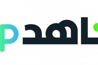 مجموعة MBC تطلق منصة شاهد VIP مباشرة في الولايات المتحدة وكندا - المواطن