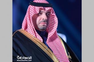 الأمير فيصل بن خالد بن سلطان أمير منطقة الشمالية