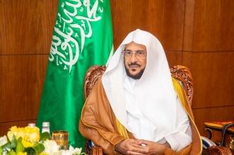 عبداللطيف بن عبدالعزيز