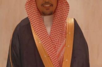 فيصل القحطاني يحتفل بعقد قرانه - المواطن