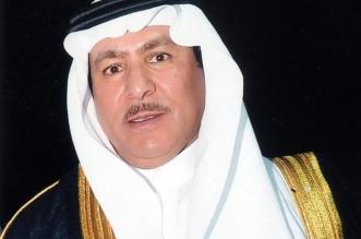 فيصل بن عبد الرحمن بن معمر