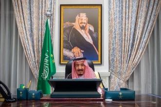 مجلس الوزراء يهنئ الملك سلمان بذكرى توليه مقاليد الحكم - المواطن