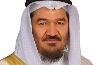 المركز الخليجي للوقاية من الأمراض