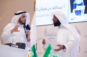 إعلان أسماء الفائزين بجائزة التميز في العمل الخيري بجوائز أكثر من مليون و200 ألف - المواطن